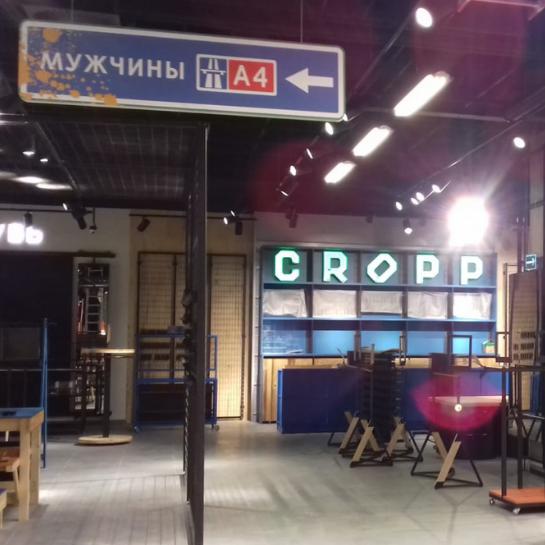 Salon Cropp na Białorusi - produkcja Ergo Store