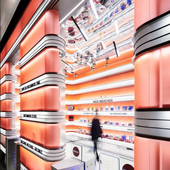 AA store of the future - technological news from the world